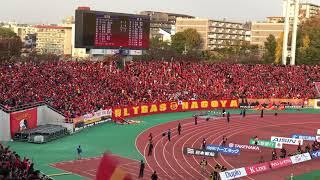 明治安田生命J1リーグ 第34節:名古屋グランパス vs 湘南ベルマーレ 2...
