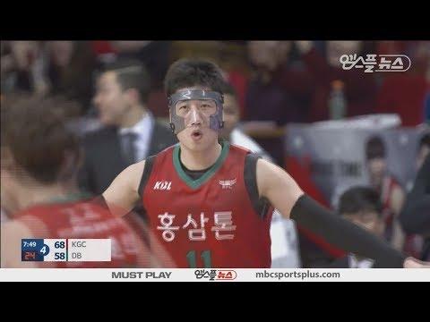 【HIGHLIGHTS】 Yang Hee-jong H/L  | KGC vs Promy | 20171215 | 2017-18 KBL
