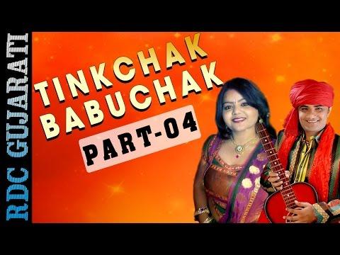 Gujarati Garba Non Stop 2016 | Tinkchak Babuchak | Part 4 | DJ Mix Garba | Annu Vaniya,Prakash Barot