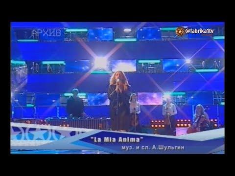 "Юлия Михальчик - ""La Mia Anima"""