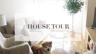 HOUSE TOUR | Os enseño mi casa terminada