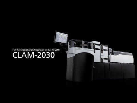 El futuro de la Cromatografía?