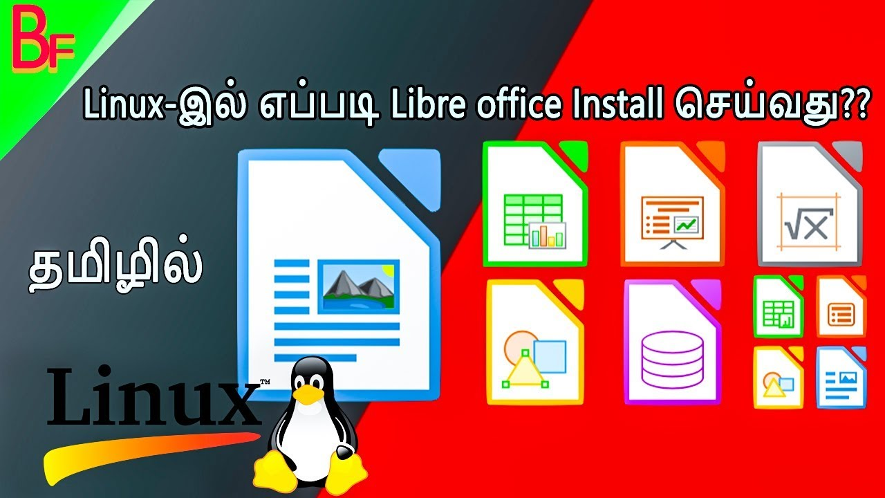 How To Install LibreOffice In Kali Linux In Tamil - தமிழில்