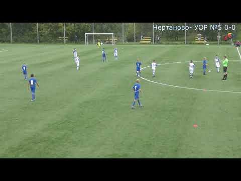ФК Чертаново (2008) - УОР №5 (Егорьевск) (2008) 1-1