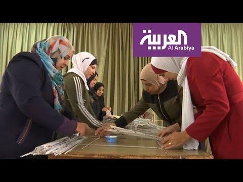صباح العربية | مبادرة تفتح أبواب الرزق للأمهات واللاجئات  - نشر قبل 2 ساعة