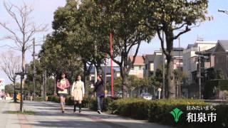 和泉市プロモーションビデオ 「ドミノでつながる編」