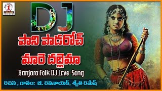 Pani Pada Roch Banjara Audio Song  | Banjara Folk DJ Songs | Lalitha Audios and Videos