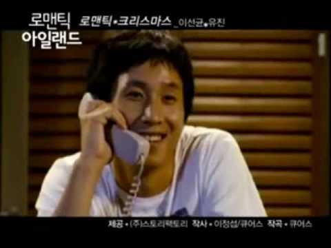 tippek randevú koreai fiúk