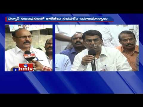 Telangana Private Colleges Managements Fires On KCR Govt Rules | Face to Face | HMTV