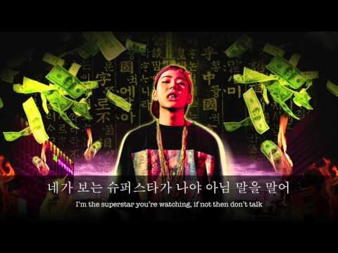 Zico (지코) Feat. PENOMECO & The Quiett - Say Yes Or No (말해 Yes Or No) Lyrics [Eng Sub/Han]