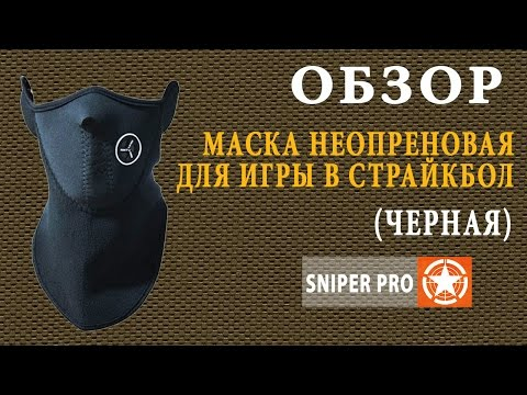 Маска для лица с аспирином. Чистка лица от Шелли Баррет(аспирин, мед). Скрабы для лица Beauty Ksu