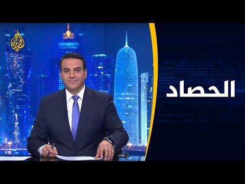 الحصاد - اليمن.. مصير مليشيا الإمارات  - نشر قبل 32 دقيقة