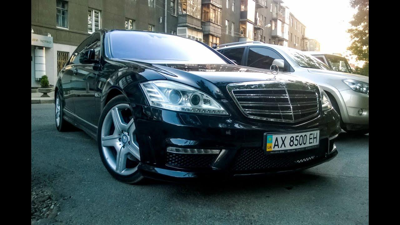 2010 mercedes benz s63 amg w221 in kharkiv ukraine for Mercedes benz s63 amg 2010