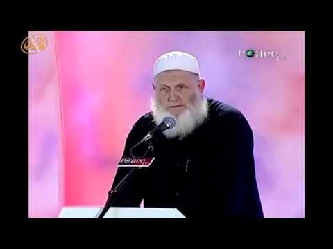 «Почему Ислам?» Ответ