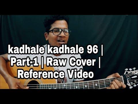 96 - Kadhale Kadhale | Part-1 | Isaac Thayil | Govind Menon| Guitar Cover | Trisha |Vijay Sethupathi