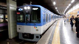 【阪神電気鉄道】無限ジェットカー! 5500系爆音GTO! 各駅追いかけ! 梅田→高速神戸