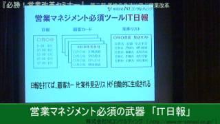 2009年2月25日開催セミナー 第ニ部▽講師:長尾一洋 【セミナー動画一覧...