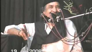 vuclip Majlis-e-Aza Imam Hussain (a.s) Allama Naseem Abbas Rizvi 1/3