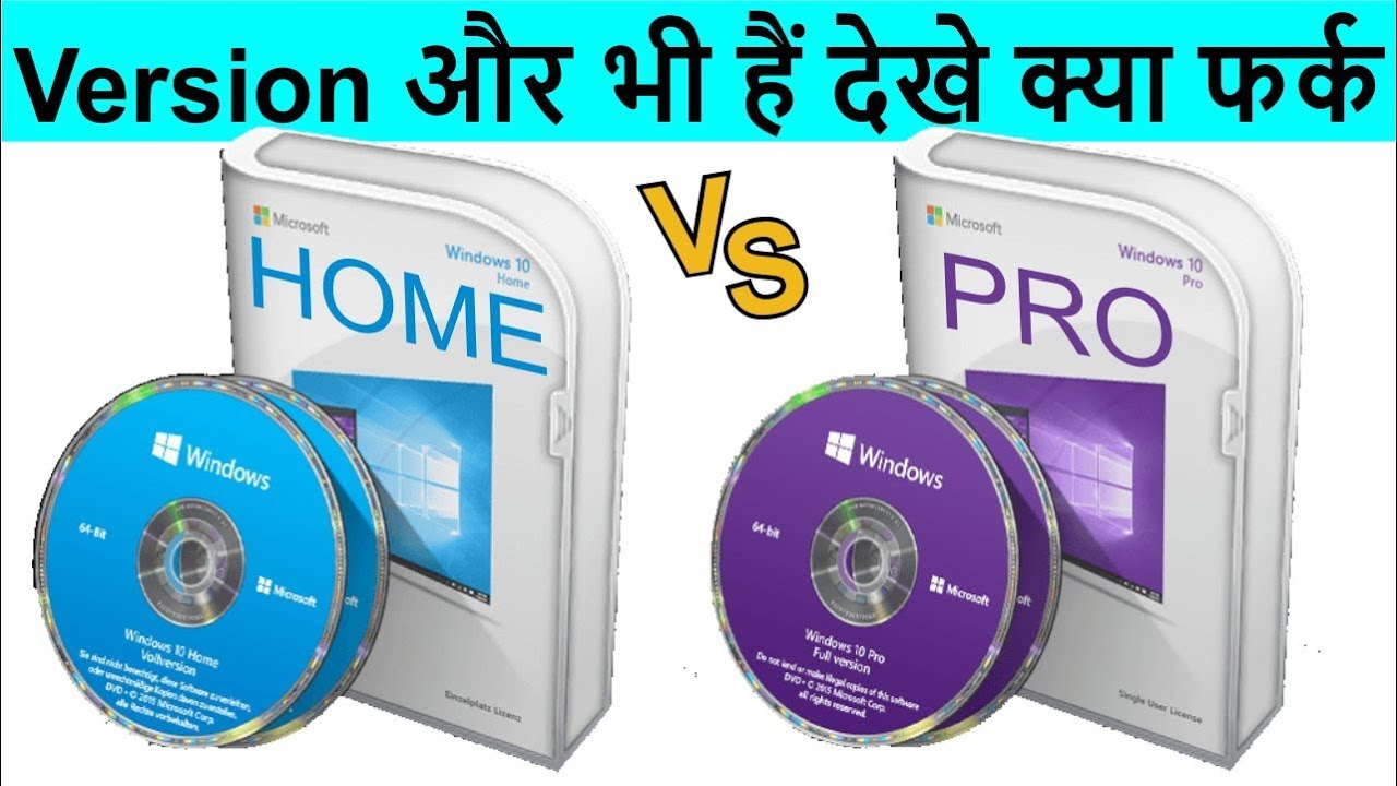 Windows 10 Pro Vs Home Vs Enterprise Vs Education Which One You Should Prefer Difference Hindi