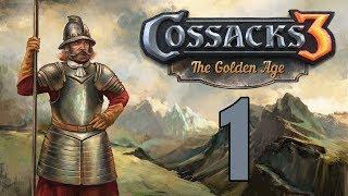 прохождение Казаки 3: Золотой век #1 - Новая Голландия Oranien boven!Нидерланды