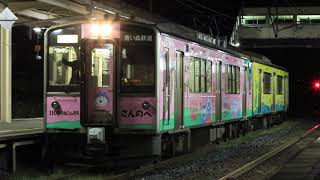 青い森鉄道 青い森701系(11ぴきのねこラッピング) 2573M 三戸駅発車 2019年10月21日