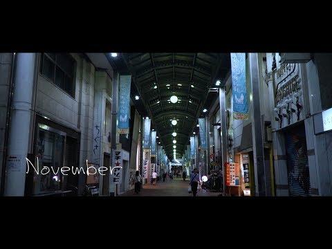 GEEK! GEEK! GEEK! - November 【MV】