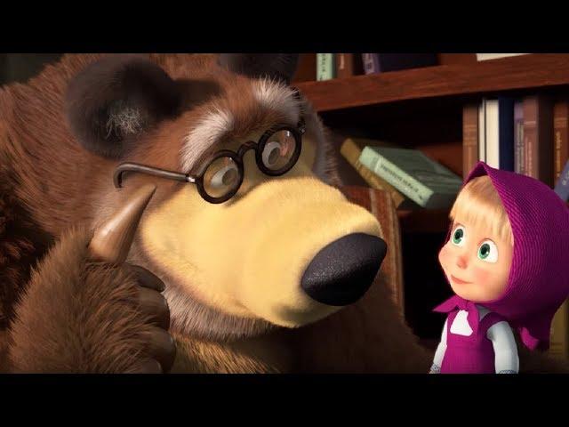 Маша та Ведмідь: Квартет Плюс (Сімейний альбом) Masha and the Bear
