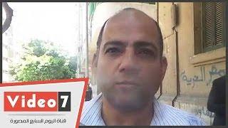 المواطن عصام سمير لمحلب: