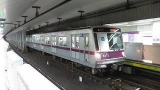 東京メトロ半蔵門線8000系 九段下駅発車 Tokyo Metro Hanzomon Line 8000 series EMU
