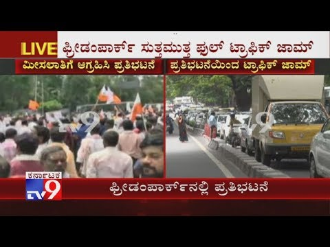 Valmiki Community Protest Leads To Massive Traffic Congestion in Bengaluru