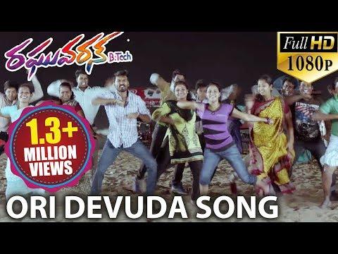 Raghuvaran B.tech Video Songs - Ori Devuda - Dhanush, Amala Paul