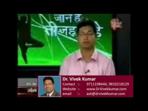 Dr Vivek Kumar - Cosmetic Surgery(part 3)
