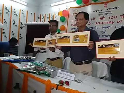 Release of Special Cover Patna GPO100 Years by ME. Haque