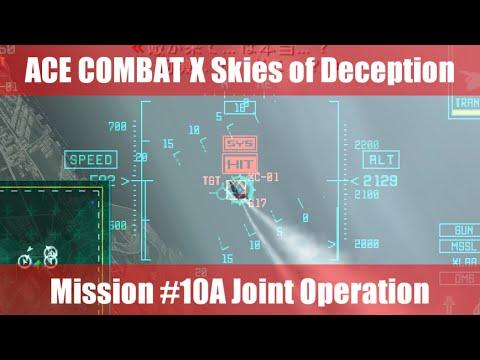 [M:10A] エースコンバットX スカイズ・オブ・デセプション/ACE COMBAT X Skies of Deception