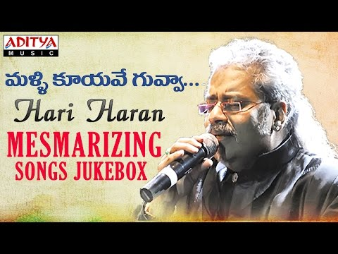 Hari Haran Mesmerizing Telugu Hit Songs || Jukebox