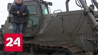 В Челябинске наладили выпуск бронированных тракторов - Россия 24