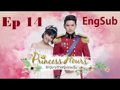 PRINCESS HOUR EPISODE 14 ENGSUB Thailand
