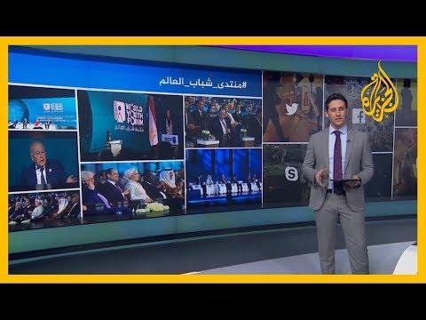 إنجليزية #السيسي بمؤتمر الشباب تثير سخرية المصريين ????  - نشر قبل 31 دقيقة