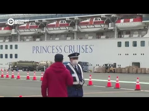 Как живут пассажиры, застрявшие на круизном лайнере из-за коронавируса