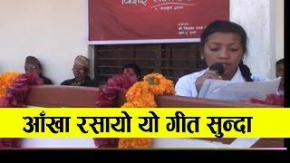 आखा रसायो बैनीको मार्मिक गीत सुन्दा || Heart Touching Song Samkshya Gurung