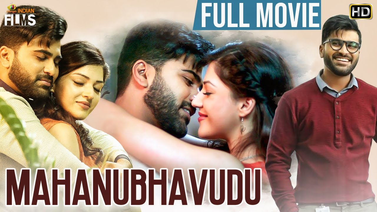 Download Mahanubhavudu 2020 Latest Full Movie 4K   Kannada Dubbed   Sharwanand   Mehreen Kaur   Maruthi