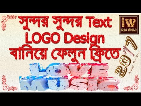 how to Create Style Text logo design in online, How to make a beautiful text logo,  bangla tutorial