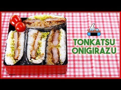 Tonkatsu Onigirazu (Japanese Pork Cutlet Rice Sandwich Recipe)【トンカツおにぎらず!】おにぎらずの発想は無限です!