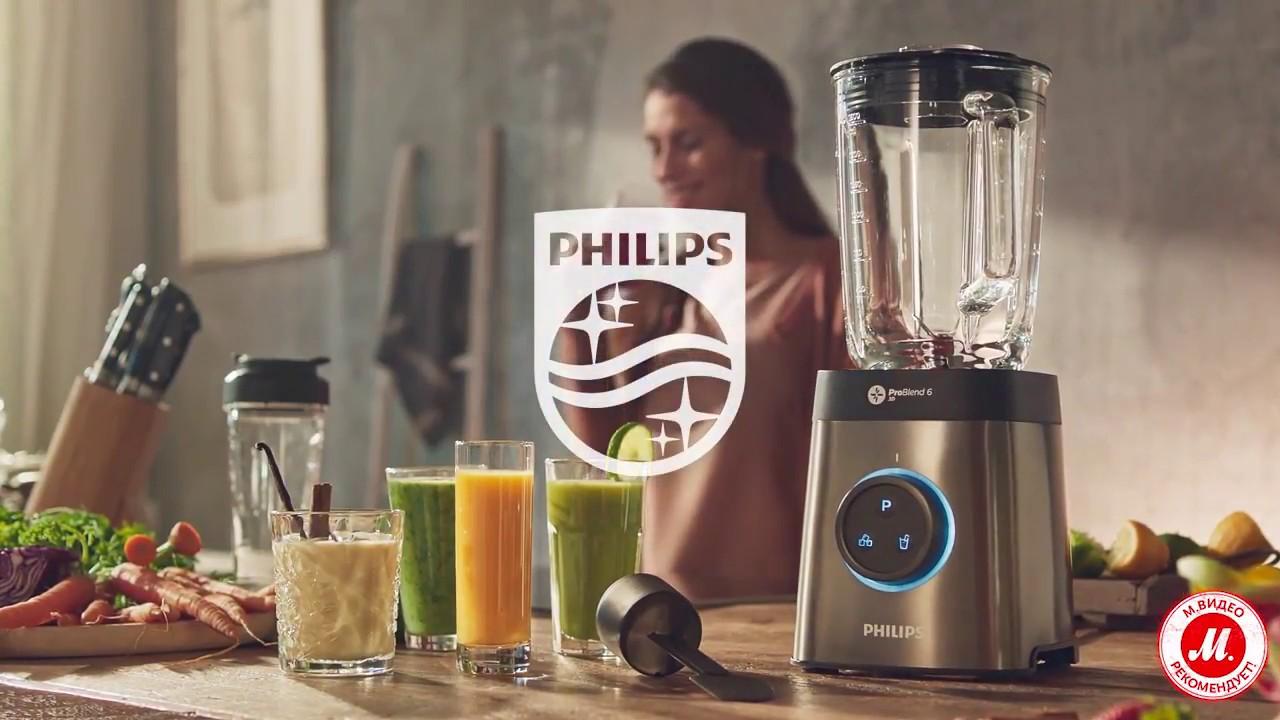 мощный блендер Philips Hr365500 с 3d технологией смешивания