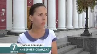 Скандал с пресс-секретарем Одесского мэра