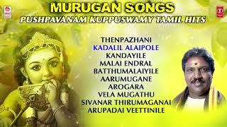 Lord Murugan Songs | Tamil Devotional Songs | Pushpavanam Kuppusamy | Kanmani Raja