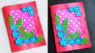 Happy Birthday Card |Birthday Flower Card | Birthday Card Idea | Birthday Greeting Card |