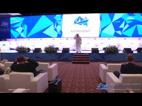 "Mishal Kanoo delivers his keynote speech on ""Multicultural Cooperation"" at KazanSummit 2017"
