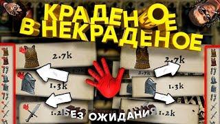 Kingdom Come: Deliverance   Как из краденого сделать не краденое. Быстро и легально!
