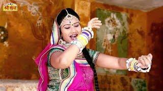 बनी तो मारी रुप की रानी New rajasthani song 2018